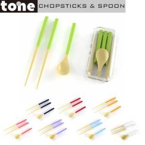 【在庫処分品】NYプランニング tone トーン ケース付き箸&スプーン 全8色:ホワイト・レッド・ラベンダー・ネイビー・スカイ・チェリー・リーフ・オレンジ|hoonstore