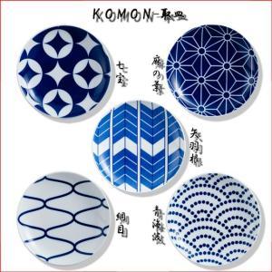 キハラ KOMON Torizara(取皿) 径15cm(七宝・矢羽根・麻の葉網目・青海波)|hoonstore