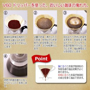 ハリオ HARIO V60メタルドリッパー カラー:マットブラック 1〜4杯用 ※V60計量スプーン付 hoonstore 06