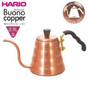 ハリオ HARIO V60ドリップケトル・ヴォーノ・カパー 満水容量900ml 実用容量700ml 取っ手カバー付き|hoonstore