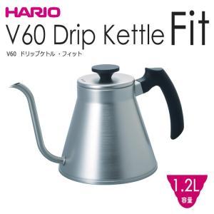 ハリオ HARIO V60ドリップケトル・フィット 満水容量1.2L 実用容量0.8L IH対応 カラー:ヘアラインシルバー|hoonstore