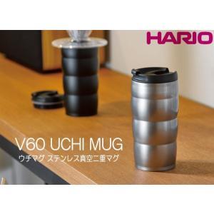 ハリオ HARIO V60 ウチマグ ウェーブ型 ステンレス製 350ml ブラック・ヘアラインシルバー ※各色別売|hoonstore|02