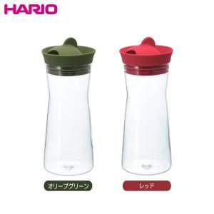 ハリオ HARIO ウォータージャグ 実用容量700ml カラー:オリーブグリーン・レッド ※各色別売|hoonstore