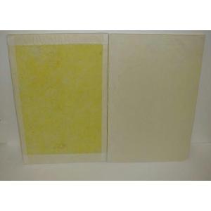 グラスウール板ガラスクロス額縁貼り(厚さ25mm)|hoonya-com