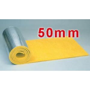 断熱・吸音に「曲面施工の出来る高密度グラスウール」厚さ50mm長さ1m|hoonya-com