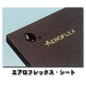 AEROFLEX(エアロフレックス) 独立気泡断熱材★粘着付厚さ10mm幅1m長さ50cm|hoonya-com