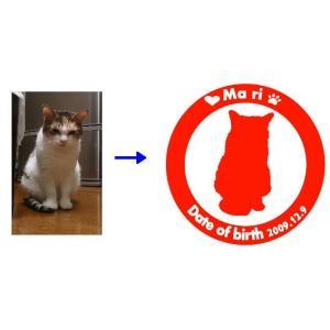 ペットの写真から「シルエットステッカー」を作成します|hoonya-com