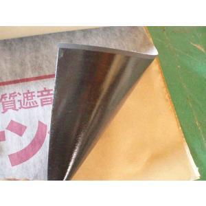 高い遮音性能「サンダム遮音シート粘着付CZ-12」長さ1m2100円で切り売り。|hoonya-com