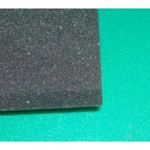 吸音性を有した制振材「カームフレックスF-140」5mm厚|hoonya-com