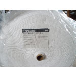 「シンサレートPPS-200」巾1.52m・長さ5m・200g/m2|hoonya-com