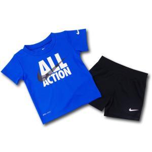ba372d004ae75 BT478 ベビー Nike ナイキ トレーニングシャツ&パンツ セットアップ 青黒白ドライフィット