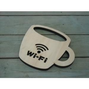 Wi-Fi Cup 1