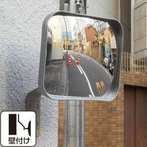 ガレージミラー 壁付け HP-角20レギュラー グレー 日本製|hop4132