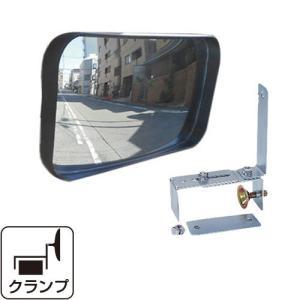 商品のご紹介  角度自在のピボット式。 ガレージミラー、カーブミラーをお探しの方に。 事故防止、安全...