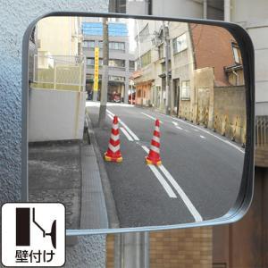 ガレージミラー 壁付け HP-角35レギュラー グレー 日本製|hop4132