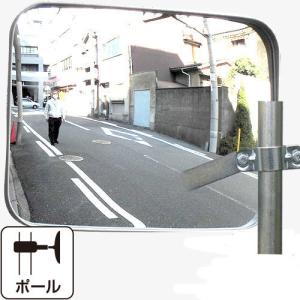ガレージミラー ポール取付式 HP-角35ポール グレー 日本製|hop4132