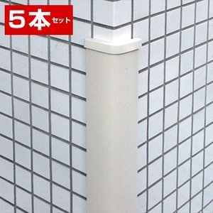 コーナーガード(当て板式)5本入 CG-B5Pアイボリ 日本製|hop4132