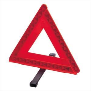 国家公安委員会認定品 停止表示板 TH3 ケース付き hop4132