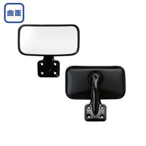 サイドアップミラー HCS-18アップ 日本製|hop4132