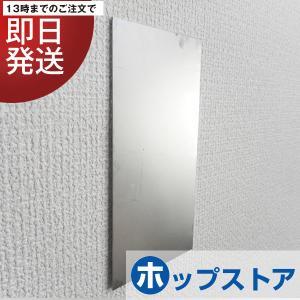 ステンレス ST-1020 日本製 hop4132