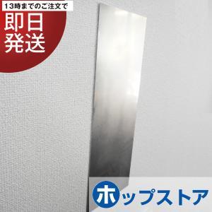 ステンレス ST-2050 日本製 hop4132