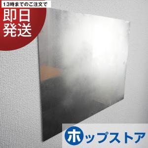 ステンレス ST-4050 日本製 hop4132