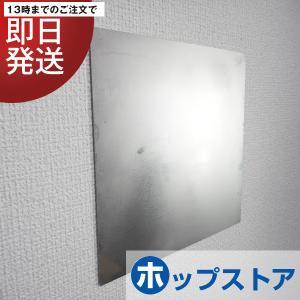 ステンレス ST-2525 日本製 hop4132