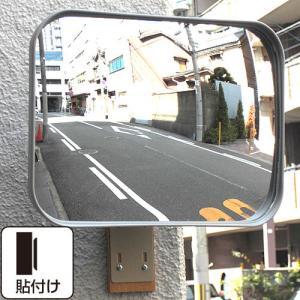 ■商品情報 サイズ:角230×310 曲面R:600mm 枠色:グレー 重量:約0.75kg 鏡材質...