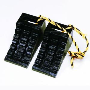 【1月22日(月)よりポイント最大10倍♪】タイヤ歯止めダブル(2個セットの1.2Mロープ付)黒色 hop4132