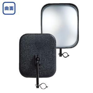 サイドサポートミラー 角型 15cm×18cm 取付金具付き HCS-10S 日本製|hop4132