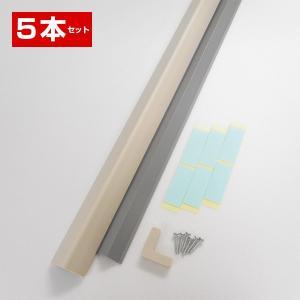 コーナーガード 安全ガード (当て板式) ミニ  アイボリー 5本セット 日本製|hop4132