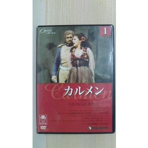 オペラ カルメン 1978年プラシド・ドミンゴ主演 2009年デアゴスティーニ版
