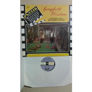 マカロニ・ウエスタン サウンドトラック集 1984年イタリア・CIAK盤  30cmLPレコード