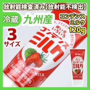 放射能汚染、東京、関東、九州産の食べ物 -九州在 …