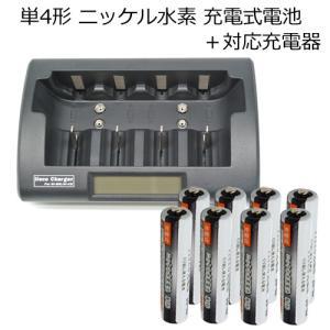 価格.com - パナソニック eneloop 単3形 8本パック( …