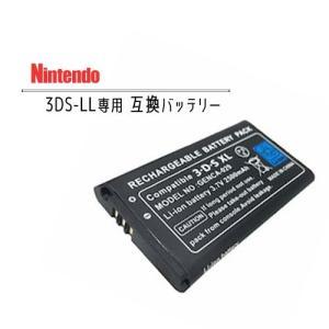 対応機種:ニンテンドー3DSLL      ※3DSには使えません。 電  圧:3.7V 容  量:...