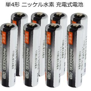 約1300回充電 充電池 単4形 充電式電池 8本 eneloop enevolt を超える大容量 1000mAh hori888