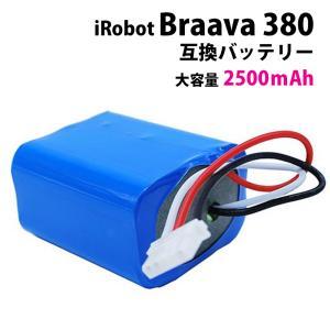 大容量2,500mAh Braava 対応 互換バッテリー Braava 380 / Mint Plus 5200 / ブラーバ&ミント対応 オートマティック フロア クリーナー 交換用バッテリー|hori888