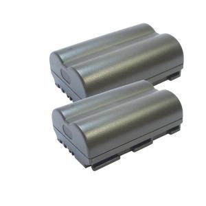 2個セット キャノン(Canon) BP-511 / BP-511A 互換バッテリー|hori888