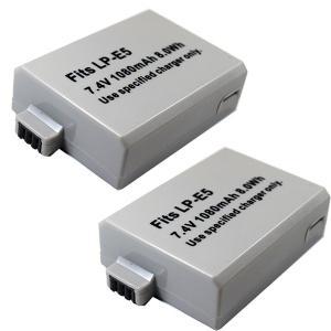 2個セット キャノン(Canon) LP-E5 互換バッテリー|hori888