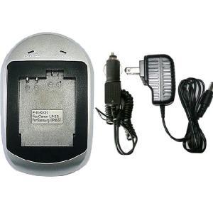 充電器 (AC) キャノン(Canon) LP-E5 対応|hori888