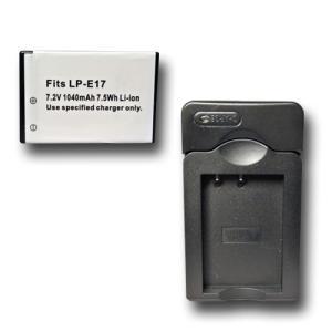 充電器セット キャノン(Canon) LP-E17 互換バッテリー + 充電器|hori888