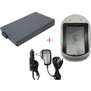 充電器セット キャノン(Canon) BP-208 互換バッテリー + 充電器 (AC)|hori888