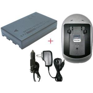 充電器セット キャノン(Canon) NB-1L / NB-1LH 互換バッテリー + 充電器(AC)|hori888