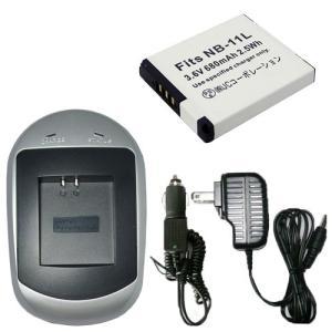 充電器セット キャノン(Canon) NB-11L /NB-11LH 互換バッテリー + 充電器(AC)|hori888