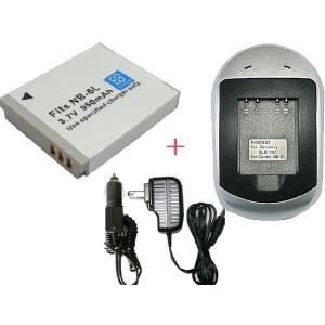充電器セット キャノン(Canon) NB-6L 互換バッテリー + 充電器 (AC)|hori888