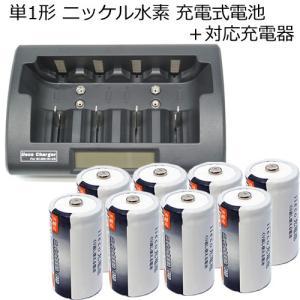 容量6500mAh 500回充電 充電式ニッケル水素電池 単1形 8本+充電器 RM-39 セット|hori888