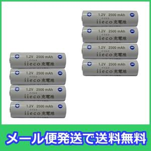 8本セット ニッケル水素充電式電池 単3形 大容量2500mAhタイプ|hori888