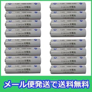 16本セット ニッケル水素充電式電池 単4形 大容量1000mAhタイプ|hori888