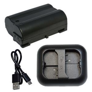 USB充電器セット ニコン(NIKON) EN-EL15 互換バッテリー + 充電器(USBタイプ)【残量表示対応】D500対応バージョン|hori888